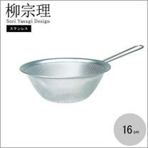 日本製*柳宗理 不鏽鋼 16cm 漏杓/單柄