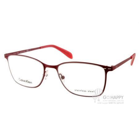 Calvin Klein眼鏡 別緻休閒款(紅) #CK5402 604