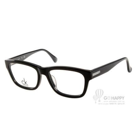 Calvin Klein眼鏡 別緻經典款(黑) #CK5812 001