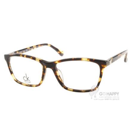 Calvin Klein眼鏡 優雅典藏款(琥珀) #CK5815 214