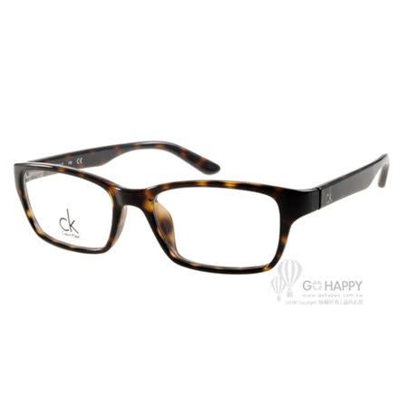 Calvin Klein眼鏡 簡約百搭款(琥珀) #CK5825 214