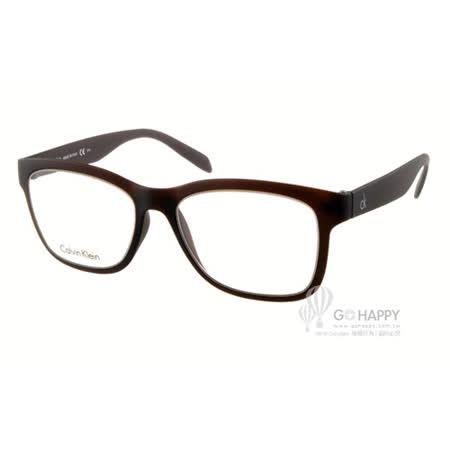 Calvin Klein眼鏡 潮流百搭款(深棕) #CK5832 200