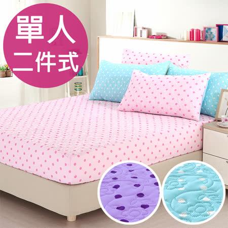 【CERES】吸濕排汗點點3D立體舖棉壓花單人二件式床包/三色任選(B0589-S)
