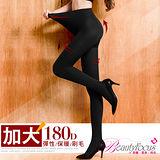 【BeautyFocus】180D加大款內刷毛保暖褲襪-2470黑色