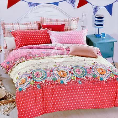 優妮雅【小飛象】雙人全舖棉四件式二用被床包組