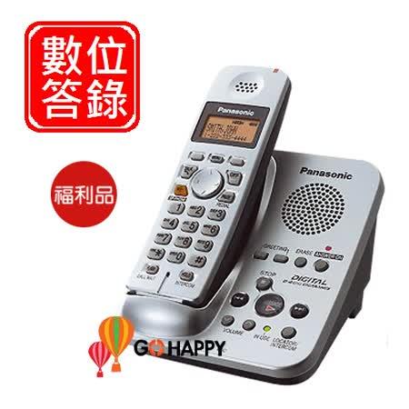 Panasonic 2.4GHz數位答錄無線電話 KX-TG3031 (時尚銀/福利品)