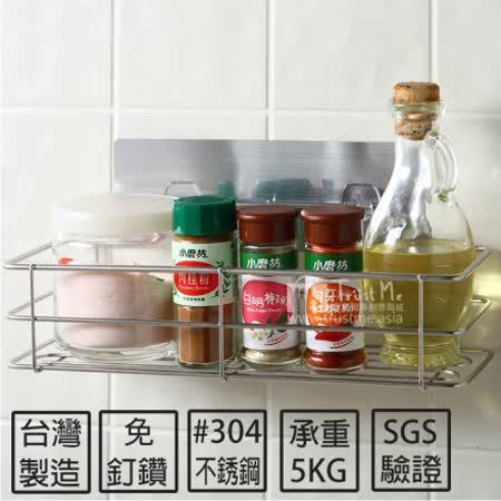 台灣製【304不鏽鋼-高瓶罐長型架】廚房衛浴無痕掛鉤收納架