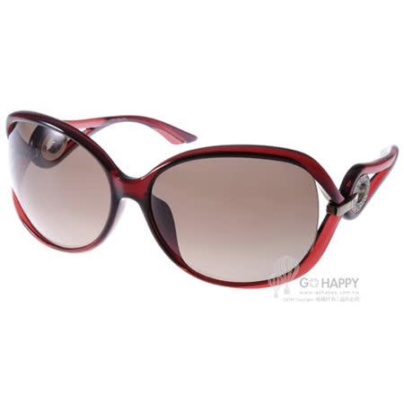 DIOR太陽眼鏡 大框典雅款(漸層紅) #VOLUTE2FN QDULA