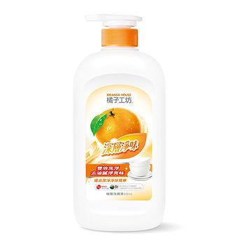 橘子工坊竹炭淨味洗碗精 650ml
