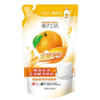 橘子工坊竹炭淨味洗碗精補充包 500ml