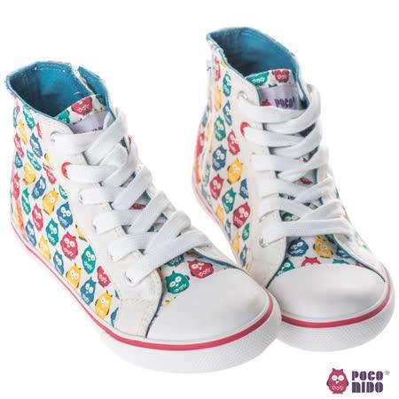 英國POCONIDO 兒童高筒帆布鞋 (貓頭鷹)