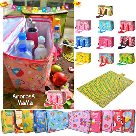 【Amorosa Mama】媽咪多用手提式保冷保溫袋+戶外野餐墊(超值組)