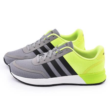 Adidas 男款V RACER TM II TAPE 慢跑運動鞋F98922-灰黃