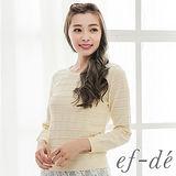 【ef-de】激安 珠珠滾領輕透層次針織長袖上衣(黃)