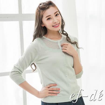 【ef-de】GO獨有 點點網紗拼接珠珠排釦針織外套(淡綠)