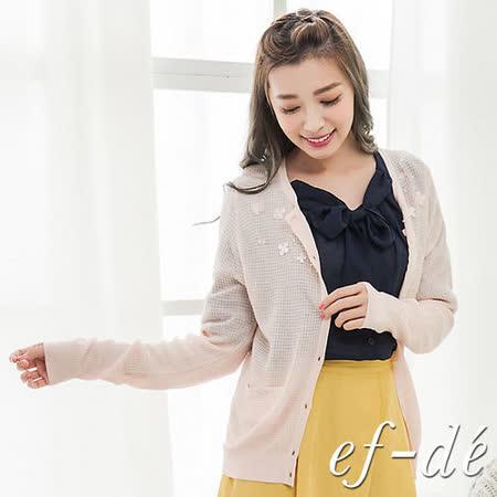 【ef-de】激安 清純小花珠珠裝飾微透針織罩衫外套(粉紅)