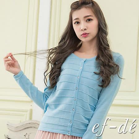 【ef-de】激安 微風吹拂輕透層次排釦寬版針織外套(藍)