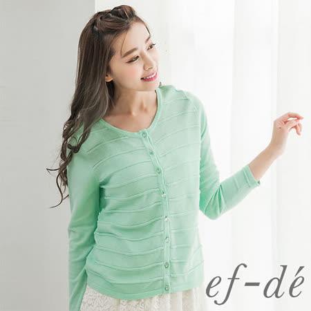【ef-de】激安 微風吹拂輕透層次排釦寬版針織外套(果綠)