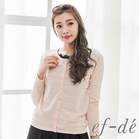 【ef-de】激安 微風吹拂輕透層次排釦寬版針織外套(粉紅)