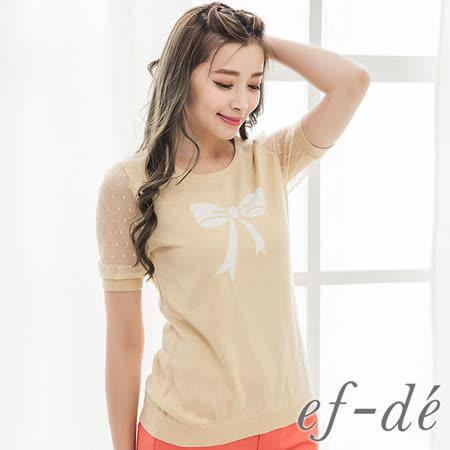 【ef-de】GO獨有 點點網紗袖拼接甜美蝴蝶結針織上衣(黃)