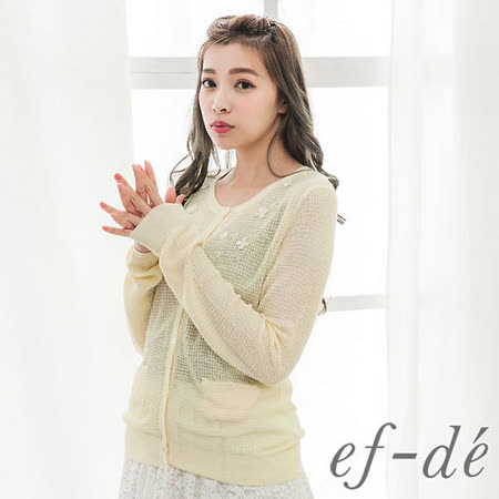 【ef-de】激安 清純小花珠珠裝飾微透針織罩衫外套(黃)