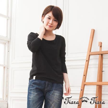 【Tiara Tiara】俏皮小方格拼接純棉長袖上衣 (卡其/黑)