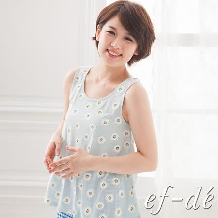【ef-de】小菊花寬版無袖背心-F (淺藍綠)