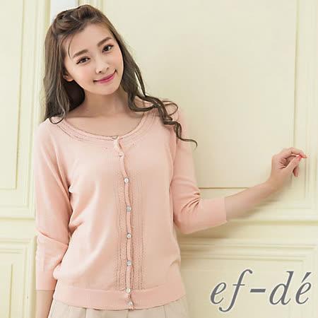 【ef-de】激安 都會風鏤空滾領輕針織外套(粉紅)