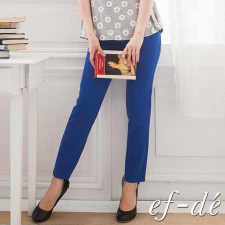 【ef-de】素色簡約高腰長褲-S/M (藍)