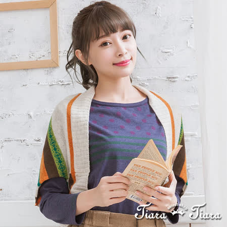 【Tiara Tiara】披肩式寬袖層次色調罩衫 (米白)
