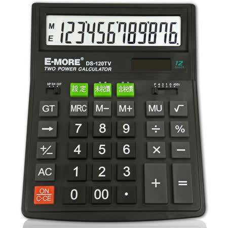 【E-MORE】稅率職人-加値稅專用桌上型12位數計算機