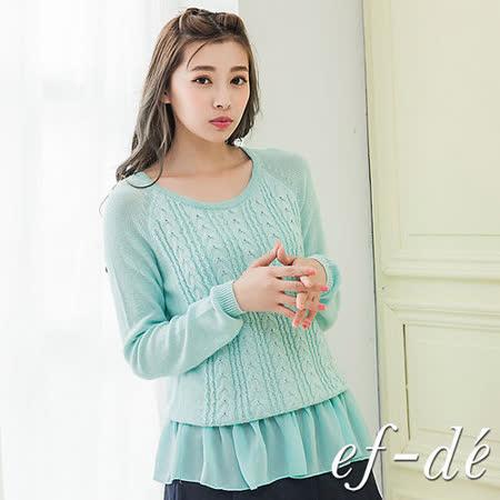 【ef-de】激安 夢幻下襬雪紡拼接羅紋粗針織長袖上衣(藍綠)