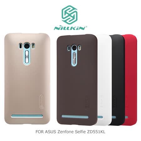 NILLKIN ASUS Zenfone Selfie ZD551KL 超級護盾保護殼