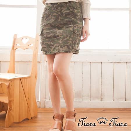 【Tiara Tiara】俐落迷彩雙口袋棉質半身裙 (綠)