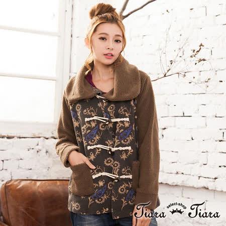 【Tiara Tiara】暖暖毛拼接花苞領民俗風牛角釦外套 (咖啡)