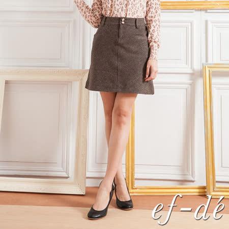 【ef-de】OL風蝴蝶結造型鈕扣羅紋半身裙-S/M (咖啡)