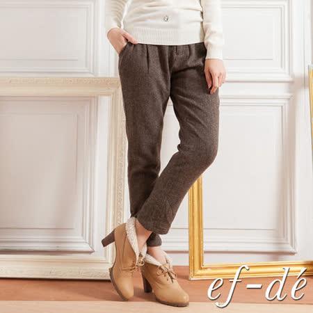 【ef-de】暖冬寬版OL風羊毛長褲-S/M (咖啡)