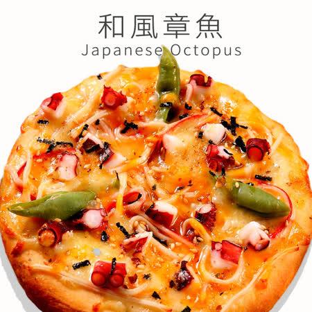 【瑪莉屋比薩】薄皮-和風章魚燒披薩