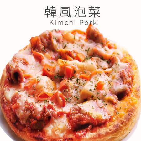 【瑪莉屋比薩】厚皮-韓風泡菜豬肉披薩