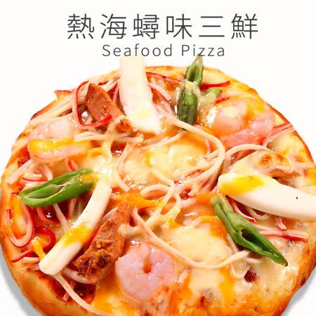 【瑪莉屋比薩】厚皮-熱海蟳味三鮮披薩