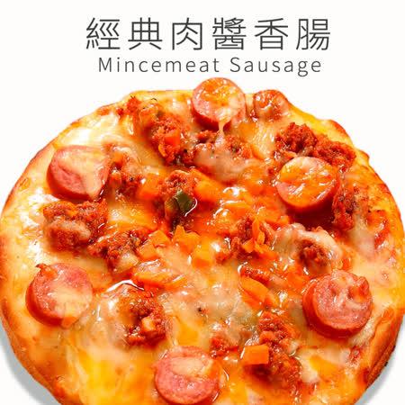 【瑪莉屋比薩】厚皮-經典肉醬香腸披薩