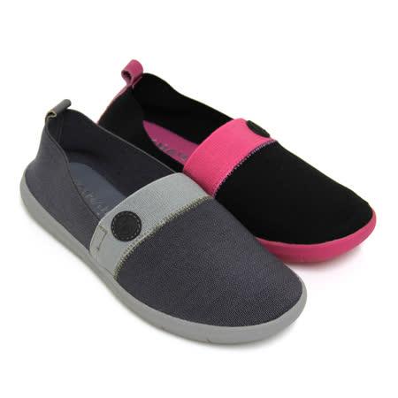 SNAIL蝸牛_隨性街頭素面雙色彩彈性鬆緊平底懶人鞋(女鞋)