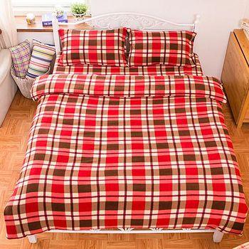 Missya 加大四件式保暖搖粒絨被套床包組 -風尚紅格