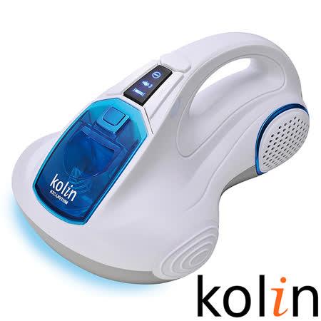歌林Kolin-雙拍打塵蹣機KTC-LNV310M