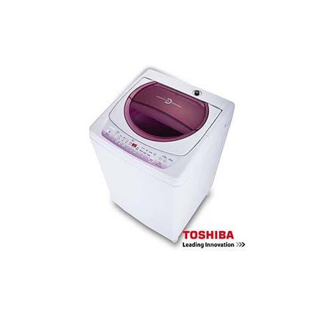 『TOSHIBA』☆東芝 星鑽不鏽鋼槽10公斤洗衣機 AW-B1075G (WL) 薰衣紫