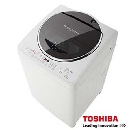 『TOSHIBA』☆東芝14公斤變頻超靜音洗衣機 AW-DC14WAG