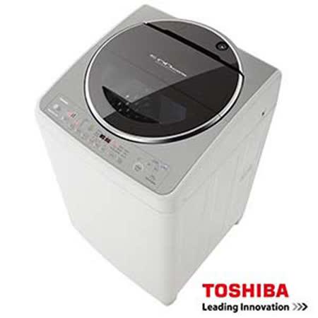 『TOSHIBA』☆東芝15公斤變頻超靜音洗衣機 AW-DC15WAG