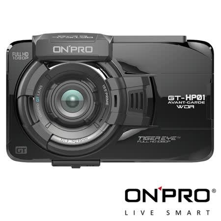 ONPRO GT-HP01 155度超廣角 1.9大光圈 Full HD 1080p 觸控式行車紀錄器+16G記憶卡