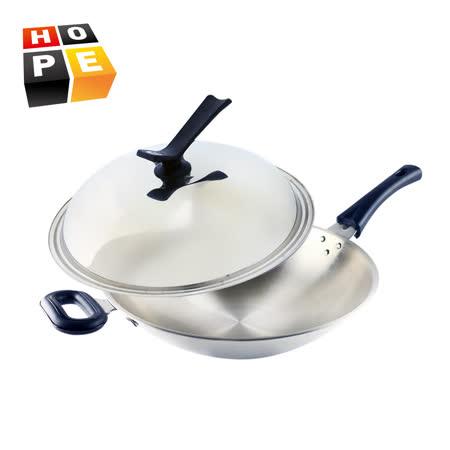 【德國HOPE歐普】輕量五層不鏽鋼炒鍋(39cm)