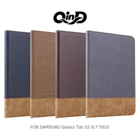 QIND Samsung Galaxy Tab S2 9.7 T810 格調可立/插卡皮套